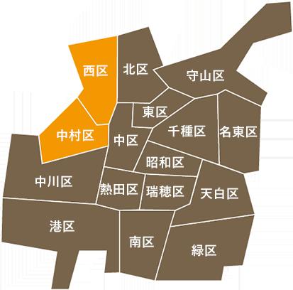 名古屋駅 名駅西