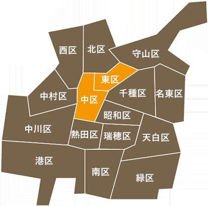 久屋大通・高岳・新栄・千種