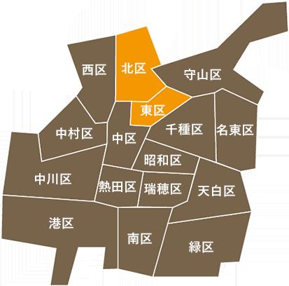 大曽根・白壁・北区