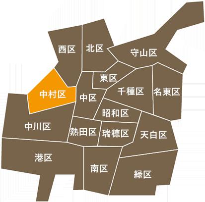 中村公園・岩塚・高畑