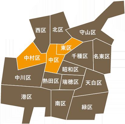 名古屋都心部