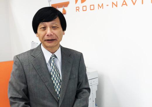 売買部 宅地建物取引主任士 高田