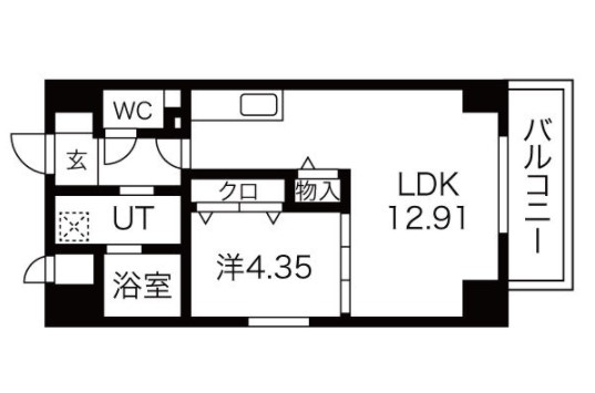 GRANDUKE千代田regaria Ctype-16